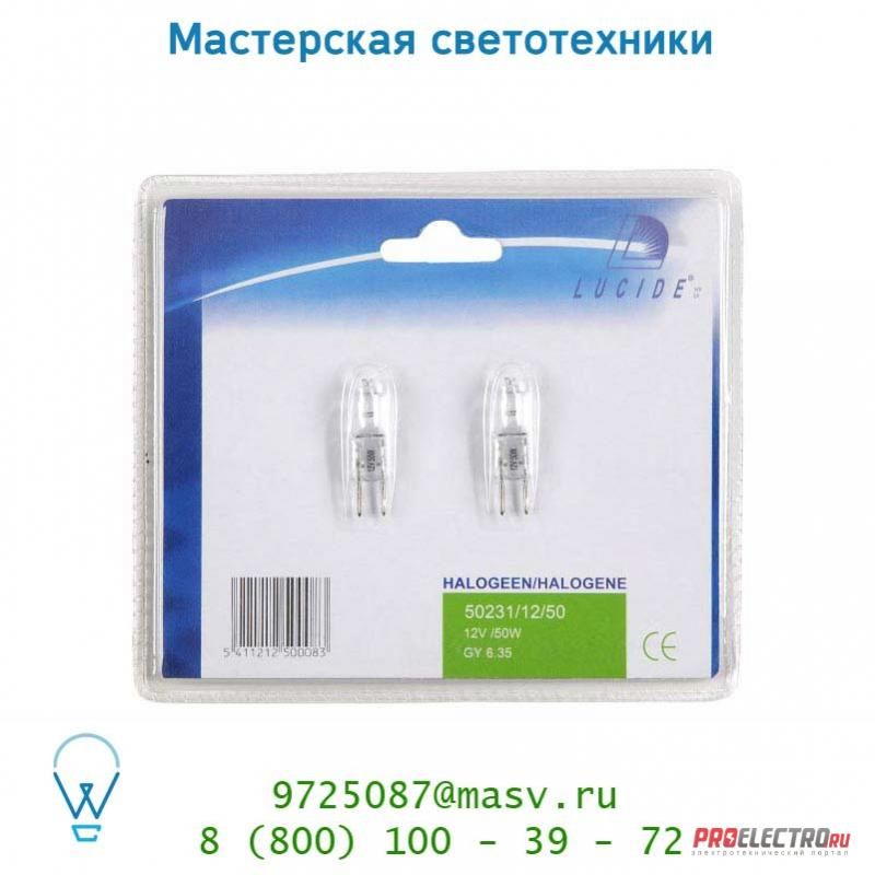 50231/12/50 Lucide Halogenlampe BISPINA GY635 50W (2st) лампа