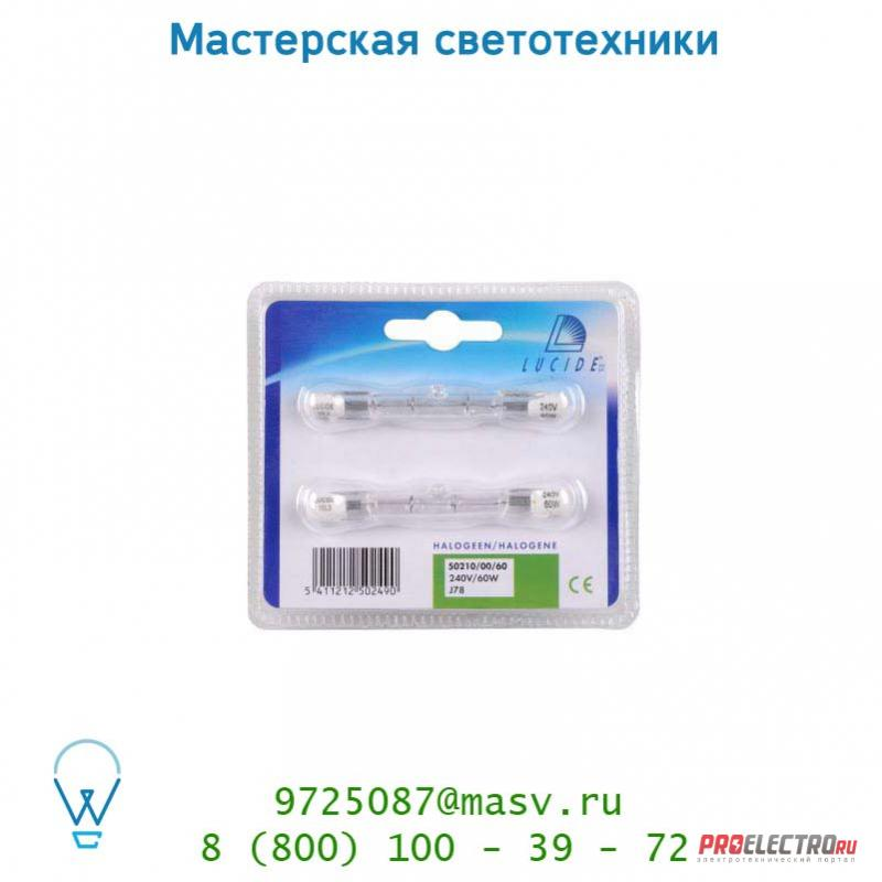Лампа Lucide Halogenlampe R7S 60W 78mm (2 st) 50210/00/60