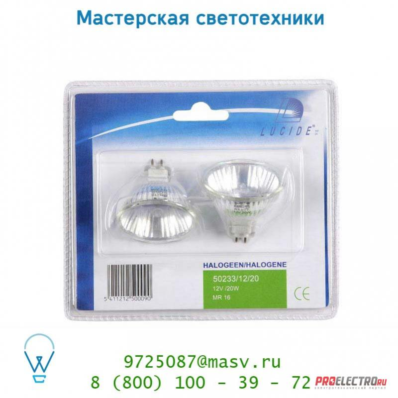 50233/12/20 лампа Lucide Halogenlampe DICHRO 20W glas 50mm (2st)