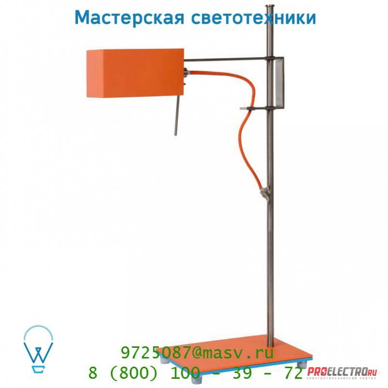 Настольная лампа 31679/21/53 Lucide THE BOXZ Burol. G9/28W H57cm Orange