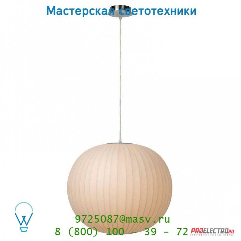 Подвесной светильник 36401/50/31 Lucide <strong>POLO</strong> Hangel. E27 Ø48cm Weiss