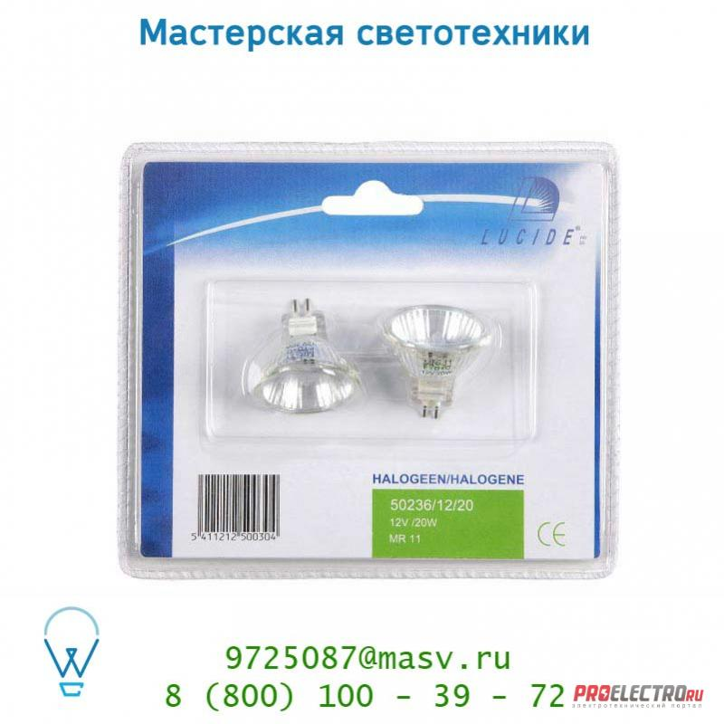 Лампа Lucide Halogenlampe DICHRO 35W glas 35mm (2st) 50236/12/35