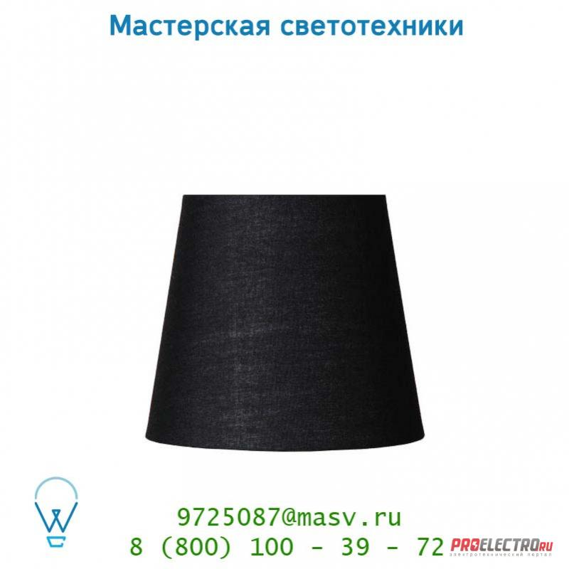 Lucide Schirm D13-9,5-11,5 E14 Schwarz 61008/13/30 абажур