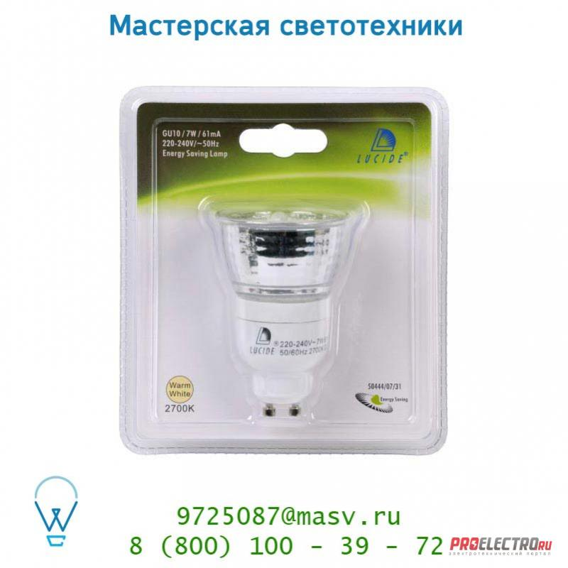 50444/07/31 лампа Lucide Energiesparlampe Blister GU10/7W Reflector 7mm Sp