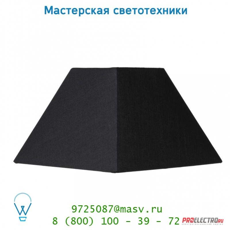 Lucide Schirm D25-11-18 E27 Schwarz 61006/25/30 абажур