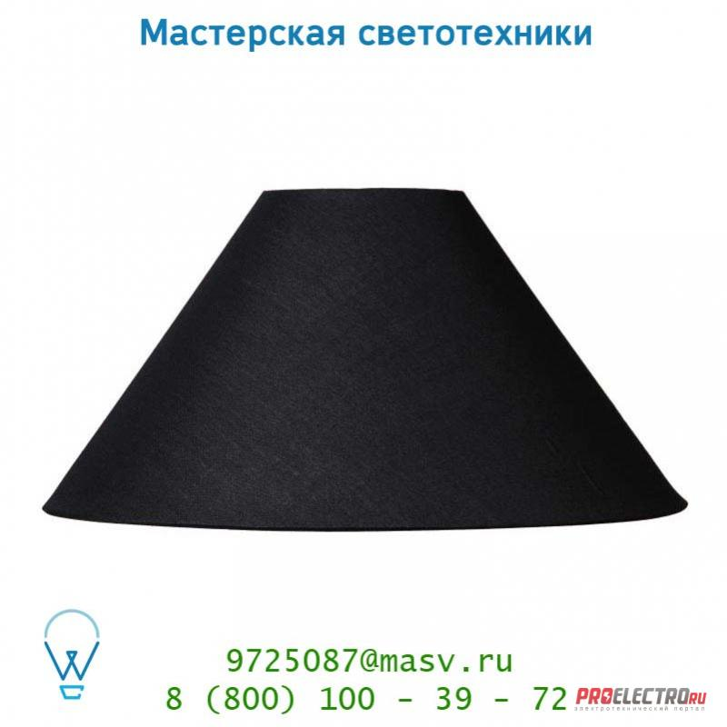Абажур 61003/30/30 Lucide Schirm D30-10-18 E27 Schwarz