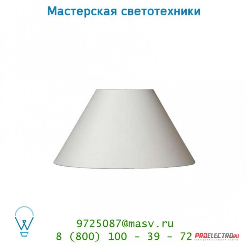 Lucide Schirm D35-11-21 E27 Creme абажур 61003/35/38