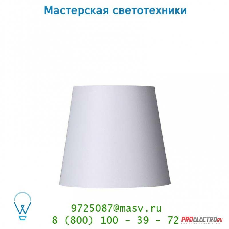 Абажур 61008/13/31 Lucide Schirm D13-9,5-11,5 E14 Weiss