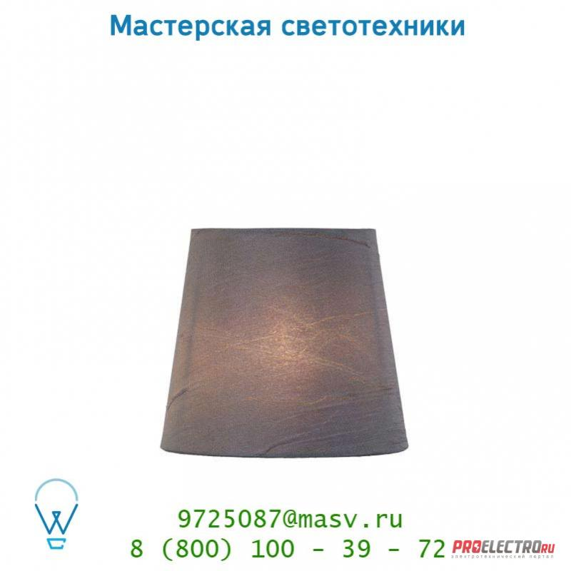 Lucide Schirm D13-9,5-11,5 E14 Grau абажур 61008/13/36