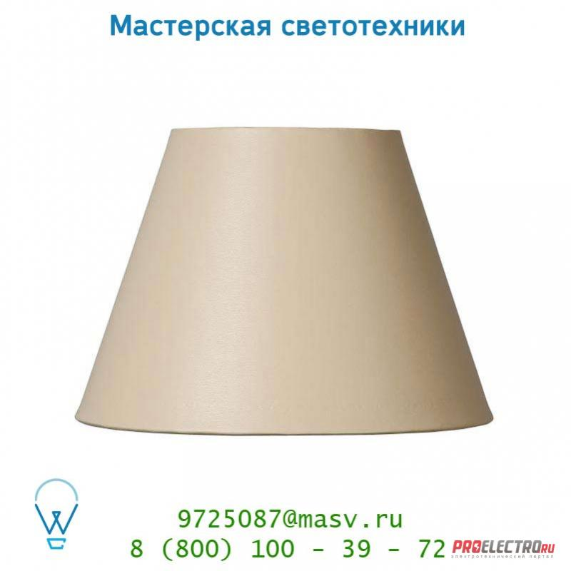 Lucide Schirm D16-9-12 Pince Creme абажур 61004/16/38