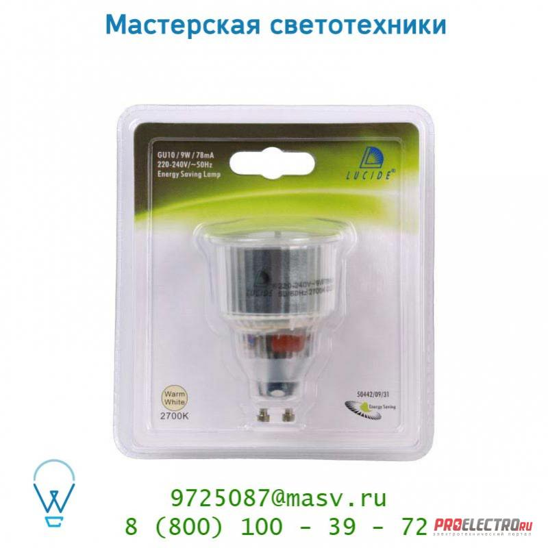 50442/09/31 Lucide Energiesparlampe Blister GU10/9 Warm Weiss лампа