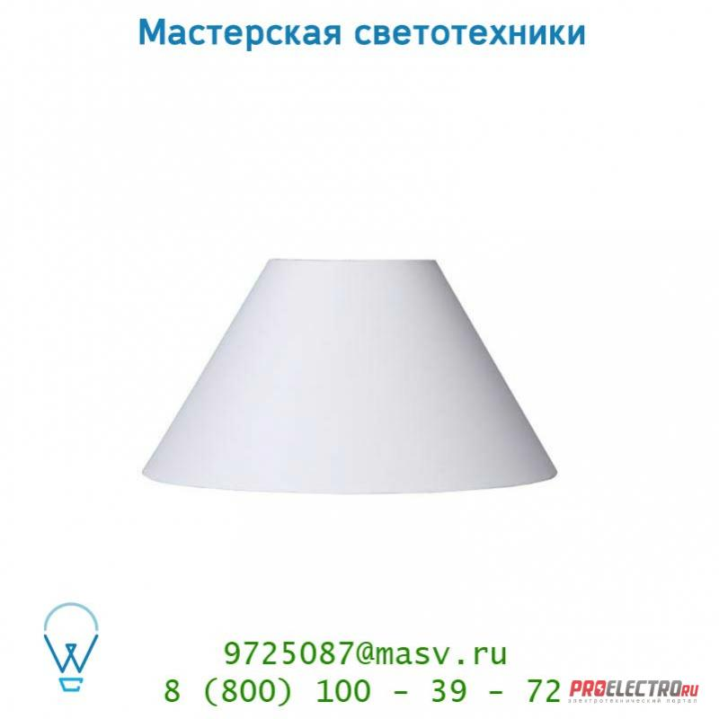 Абажур Lucide Schirm D20-8-125 E14 Weiss 61003/20/31