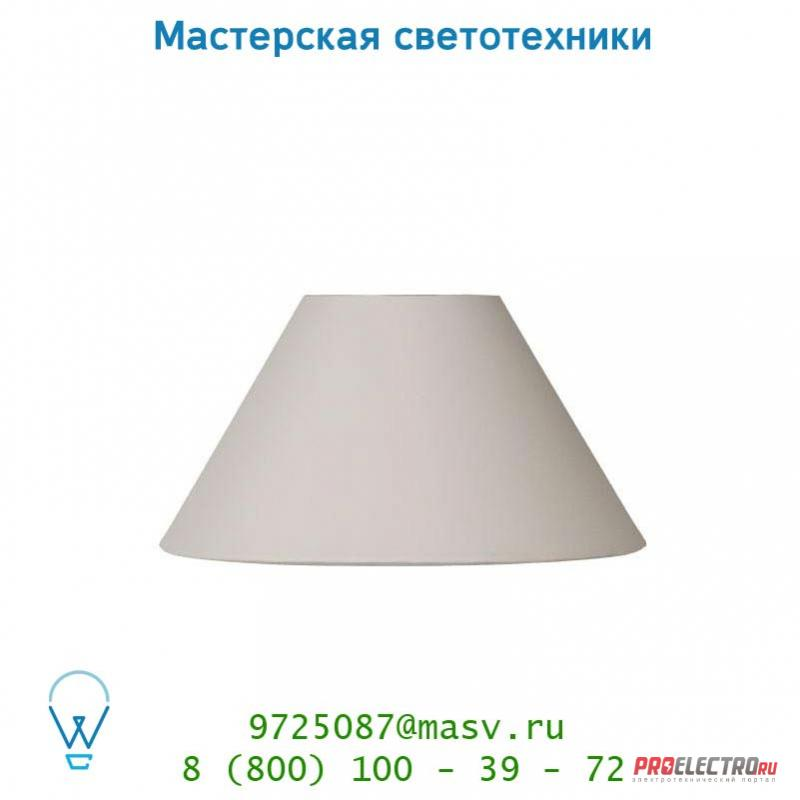 Абажур Lucide Schirm D25-9-15 E27 Creme 61003/25/38