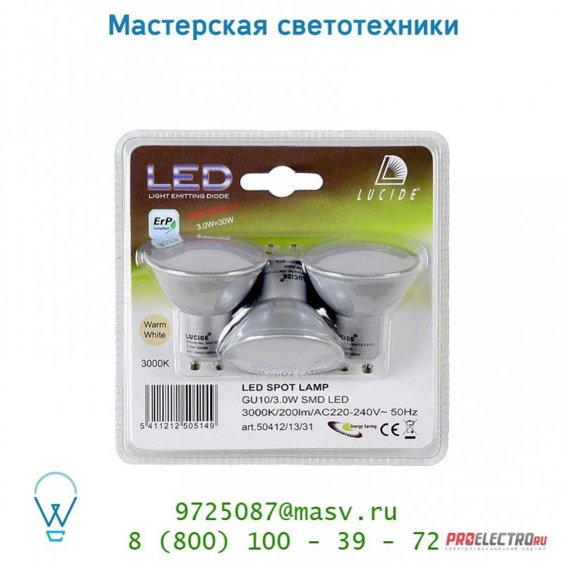 Lucide Lampe GU10/3W 2800K No Dimable 3pack Blister лампа 50412/13/31