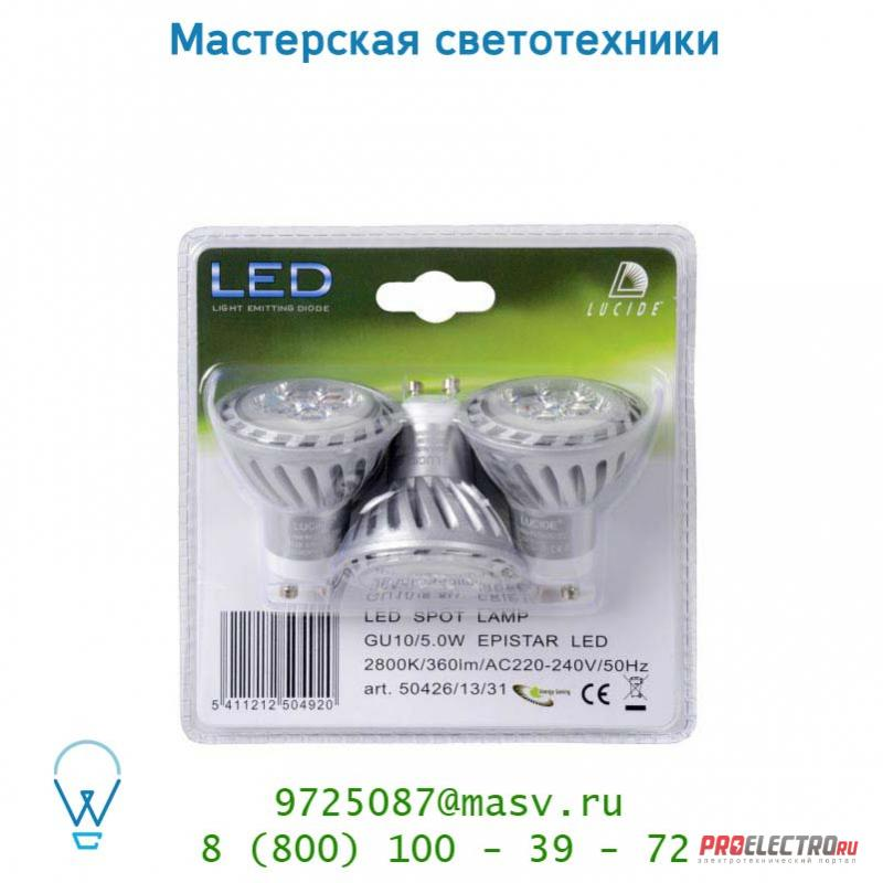 Лампа 50426/13/31 Lucide BIRNE LED GU10 5W 2800K 360LM Set 3/Blister