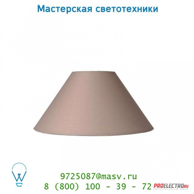 Абажур Lucide Schirm D28-10-16 E27 Taupe 61007/28/41