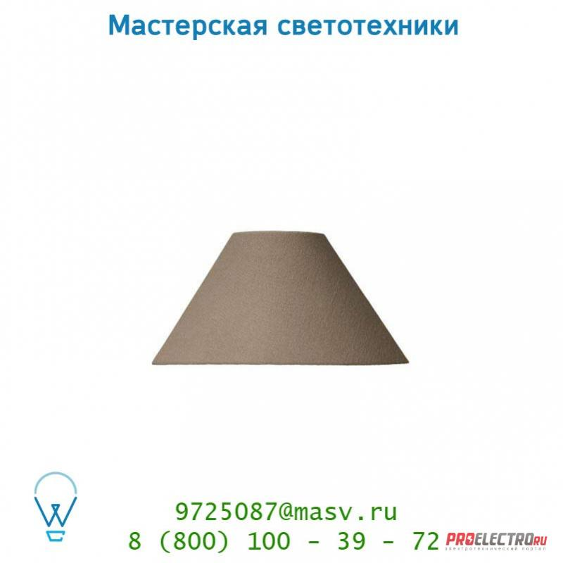 Абажур Lucide Schirm D25 H13cm Taupe 61022/25/41