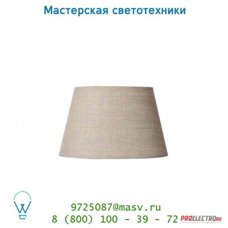 61020/21/38 абажур Lucide Schirm Oval 15/20/13cm Linen Naturel