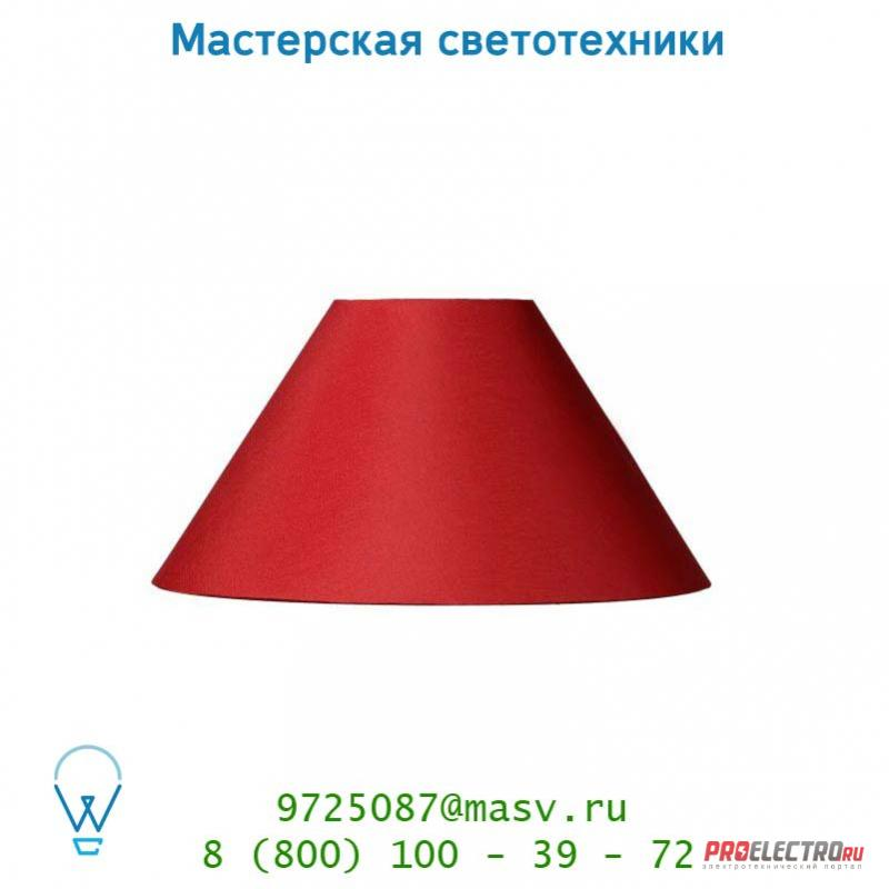 Lucide Schirm D35-11-21 E27 Bordeausrot абажур 61003/35/57