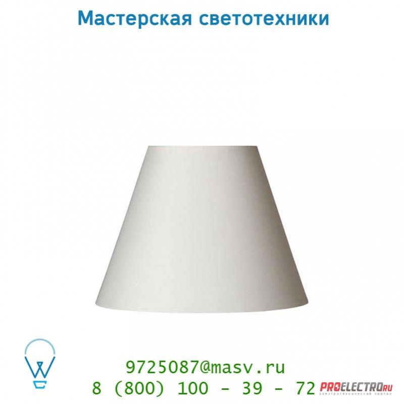 Абажур 61009/14/38 Lucide Schirm D14-7-11 Pince Creme