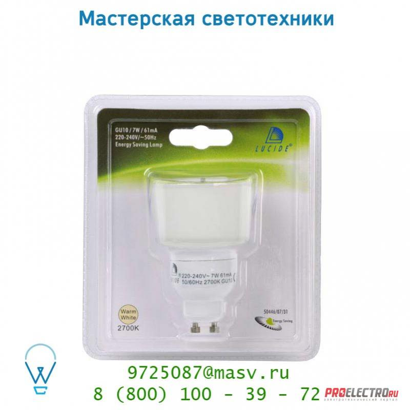 Lucide Energiesparlampe Blister GU10/9W Reflector Glas лампа 50446/07/31