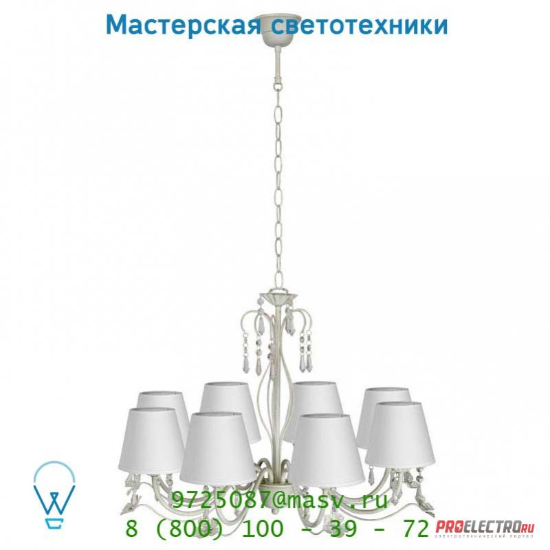 Lucide BARI Krone 8xE14 Schirm Ant. Weiss 71322/08/21 подвесной светильник