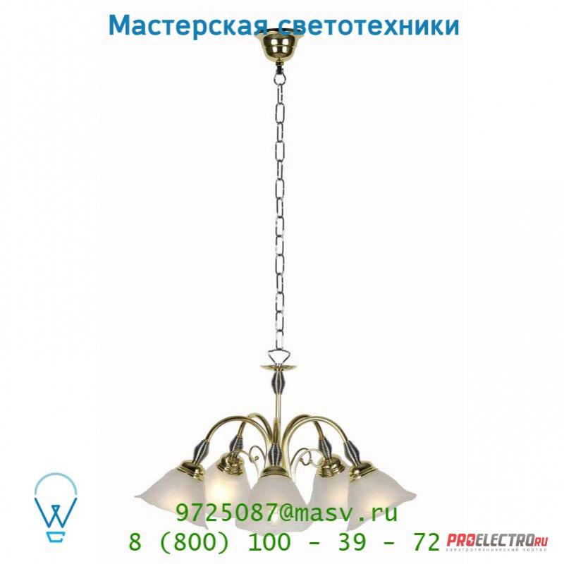 Подвесной светильник 78302/05/01 Lucide ARABBA Krone 5x E14/40W Mattes Glass/Messing