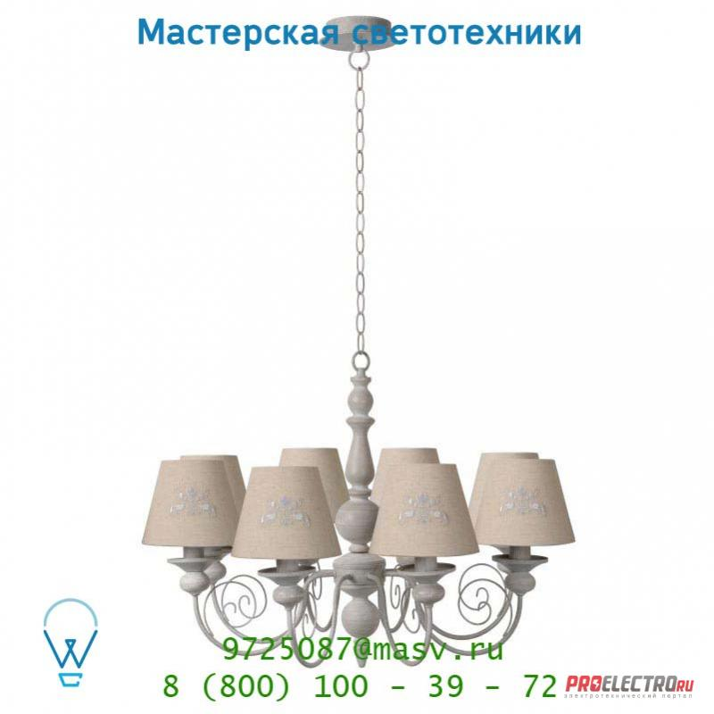71336/08/41 Lucide ROBIN Krone 8xE14 Taupe подвесной светильник