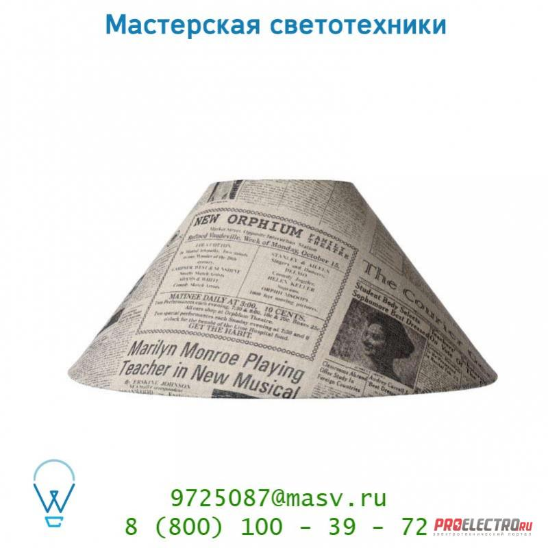 61022/35/55 абажур Lucide Schirm D35 H18cm Newspaper Print