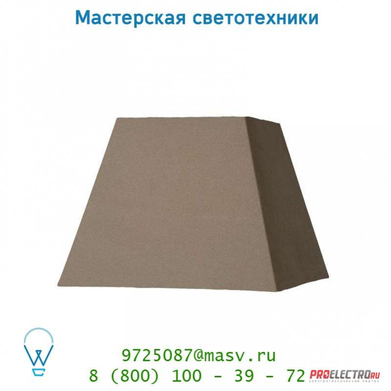 Lucide Schirm Viereckig 25/25/20cm Taupe 61023/30/41 абажур