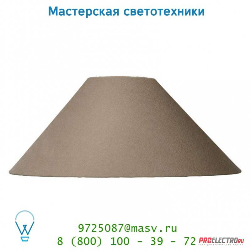 61022/50/41 Lucide Schirm D50 H21cm Taupe абажур