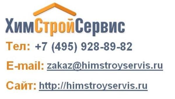Стержни паяльно-сварочные ЭХЗ-1150, ЭХЗ-1150А, ЭХЗ-1152