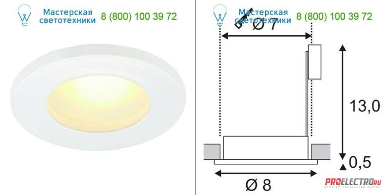 SLV DOLIX OUT GU10 downlight - 111021
