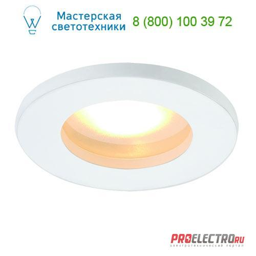 DOLIX OUT MR16 downlight - 111001 SLV