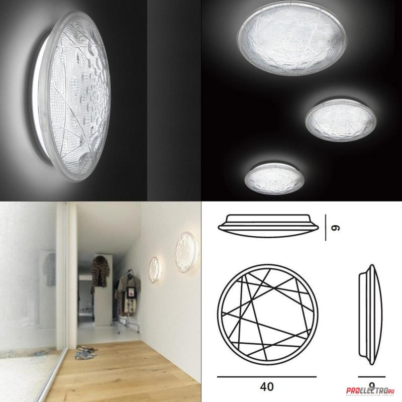 Светильник Foscarini See You Ceiling-/Wall light OPEN BOX SALE