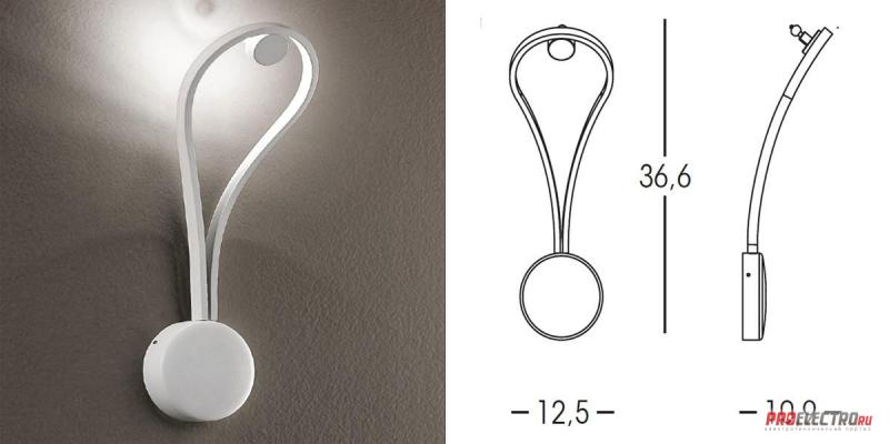 Светильник Slamp Medusa Wall Light, E27 1x75W