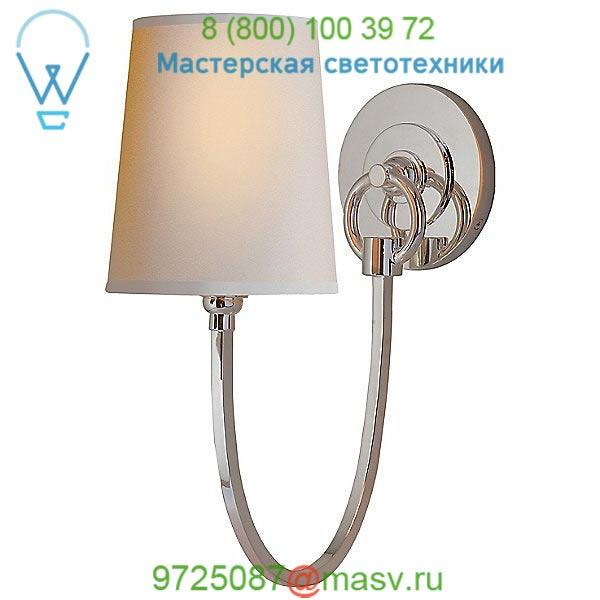 Reed Wall Sconce TOB 2125AN-NP Visual Comfort, настенный светильник
